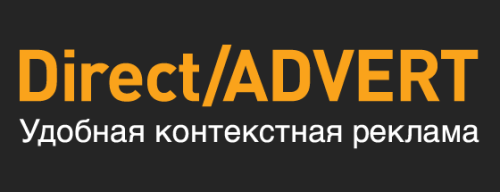 купить трафик Direct/Advert